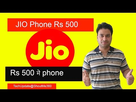 Latest News: Jio Rs 500 4G Volte Phone | Skype Aadhar - Tech News - ShoutMe360