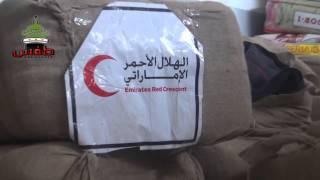 preview picture of video 'شكر من الهيئة الإغاثية في المنطقة الغربية من درعا للهلال الأحمر الإماراتي'