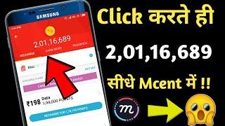 mcent browser online script link