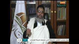 الإسلام والحياة | 31 - 12 - 2016