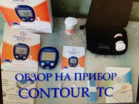 Пиелонефрит у больных сахарным диабетом