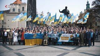 """""""Народний Рух України"""" відзначив свою 31-шу річницю урочистою ходою Львовом"""