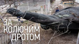 Запорізький Ленін знайшов прихисток за колючим дротом