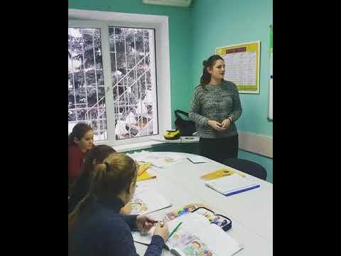 Урок английского языка День самоуправления учитель Елсукова Валерия ,9 класс