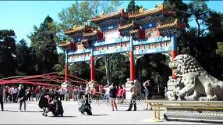 Video : China : Ten-rope skipping in JingShan Park 景山公园, BeiJing