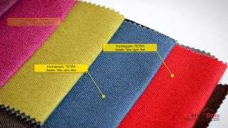 Мебельная ткань TETRA Арт.: MT-01056