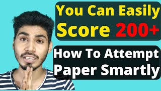 Best Strategy To Attempt JEE Main Paper 2020 || 200+ Marks Easily😇😍