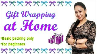 Gift Wrapping At Home | For Beginners | Basic Gifts Wrapping Tips & Tricks | Her Fab Way
