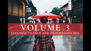 """Perception"" ~ Japanese Trance & Progressive Harmonically Mixed"