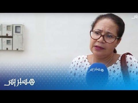 العرب اليوم - شاهد: حقوقية تُؤكّد أنه مِن الصعب إثبات التحرّش