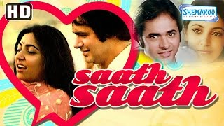Saath Saath {HD} Farooque Shaikh  Deepti Naval  Satish Shah Hindi Full Movie With Eng Subtitles