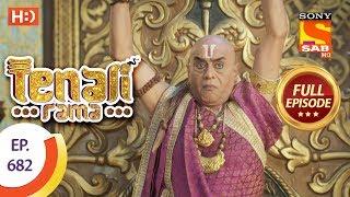 Tenali Rama - Ep 682 - Full Episode - 12th February 2020