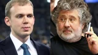 Курченко — Коломойский: «Беня! На меня Кличко — Фирташ наседает!