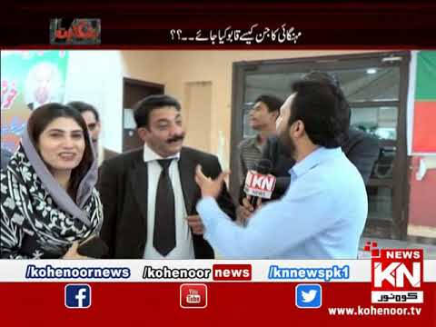 Shiqayat 31 March 2019 | Kohenoor News Pakistan