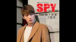 Jung Yup 정엽 그림자 Shadow Spy Code No 1 (SPY OST Part 1)