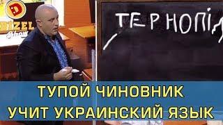live! Дизель шоу. День рождения ТРЦ Караван. Киев