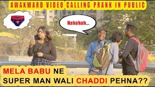 Embarrassing VIDEO CALL to BOYFRIEND | Funny PRANKS in INDIA | Ankita - BAAP OF BAKCHOD