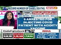 5 Arrested In Nagpur For Administering Wrong Med | Acidity Injection Instead Of Remdesivir | NewsX - Video