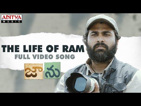 The Life Of Ram Full Video Song - Jaanu