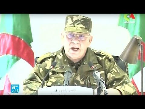 """جزائريون يردون على قايد صالح """"نريد رحيل النظام"""""""
