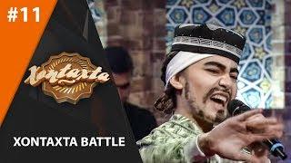 Xontaxta Battle 2-mavsum 11-son  (05.01.2020)