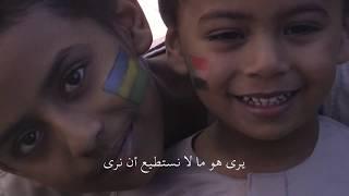 Wyclef Jean   Nubian Queen #SudanUprising