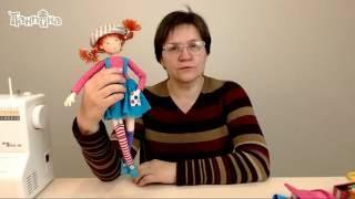 Материалы для пошива куклы Пеппилота