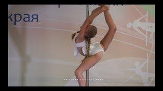 Pole sport kids 13 years old Russian champion