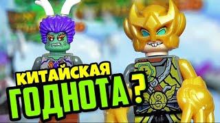 LEGO Nexo Knights минифигурки и китайские подделки. Конструктор Enlighten Brick