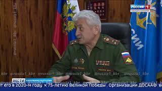 Региональное отделение ДОСААФ КБР поддержало инициативу Минобороны России по созданию храма ВС РФ в