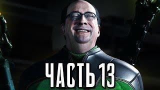 Человек-Паук PS4 Прохождение - Часть 13 - ОКТАВИУС