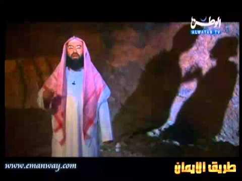 قصة يوسف عليه السلام الجزء الثاني