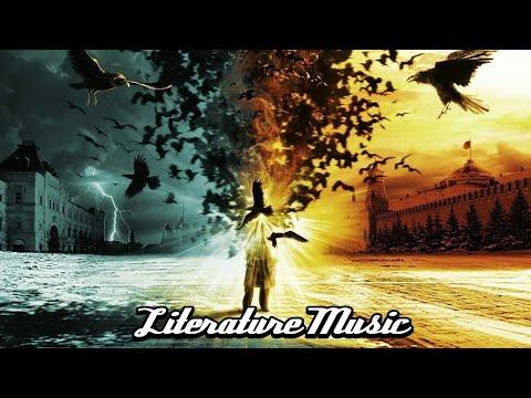 Ума Турман - Ночной дозор [Фильм / 2004] [Literature Music]
