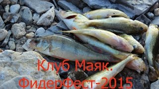 Рыболовный клуб маяк иркутск форум