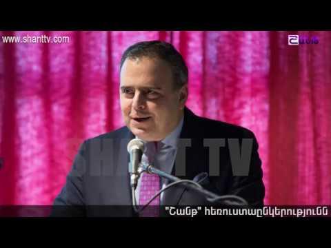 Աշխարհի հայերը/Ashxarhi Hayer-Oscar Tatosyan 08.10.2017