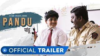 Pandu Trailer