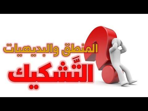alta3b's Video 147682410521 2aU8UuPWE2A