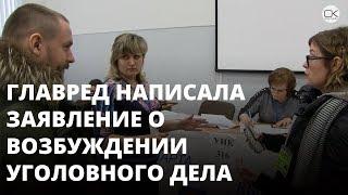Выборы-2018. На УИК неправомерно завладели паспортом главреда «Свободных новостей»