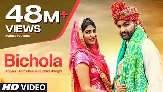 Bichola Latest Video Song Amit Dhull, Ruchika Jangid Feat. Sonika Singh New Video Song 2019