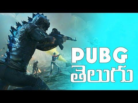 PUBG Telugu LIVE - KTX Telug Gamer