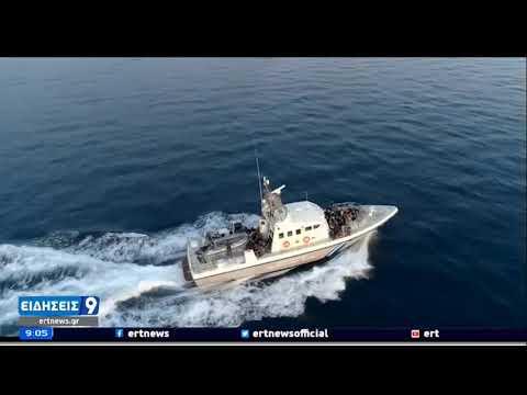 Σύγκρουση δύο φορτηγών πλοίων ανοιχτά των Κυθήρων   13/03/2021   ΕΡΤ
