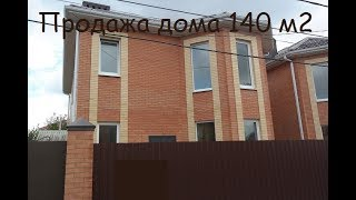Продажа, Двухэтажный дом 140 м2, Вятская-Днепровский, под чистовую, 5700000,00 руб