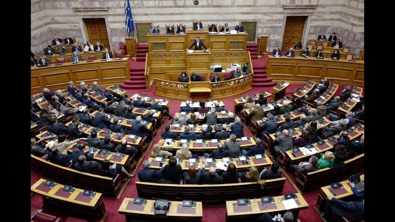 Ομιλία επί του Σ/Ν για την ένταξη της Βόρειας Μακεδονίας στο ΝΑΤΟ