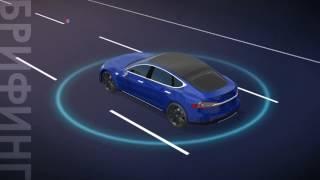 Автопилот Tesla попал в аварию со смертельным исходом