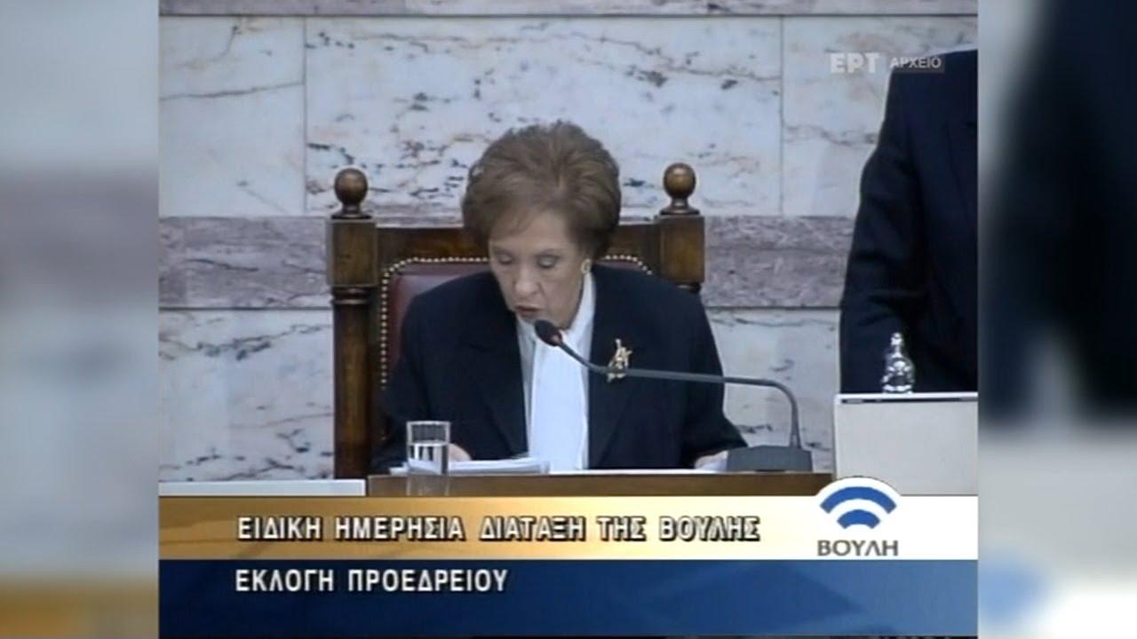 """Άννα Ψαρούδα Μπενάκη: Η πρώτη γυναίκα πρόεδρος της Βουλής στις """"Συνδέσεις""""  ΕΡΤ 19/03/2021"""