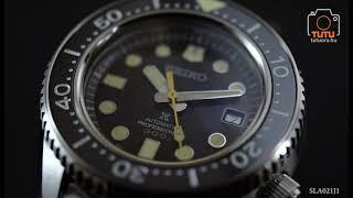 Seiko Prospex MarineMaster 1968 Remake - SLA021J1