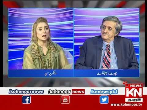 Kohenoor@9 With Dr Nabiha Ali Khan 24 May 2021 | Kohenoor News Pakistan