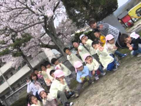Temma Nursery School