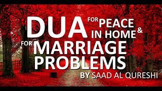 Это дуа решит все ваши проблемы Семейного брака Insha Allah