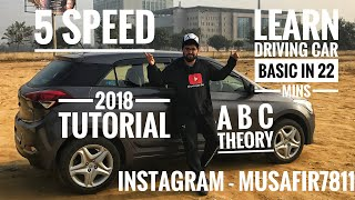 कार चालाना सीखें 22 min me   Learn car driving in Hindi for beginners   How to Drive a Manual Car